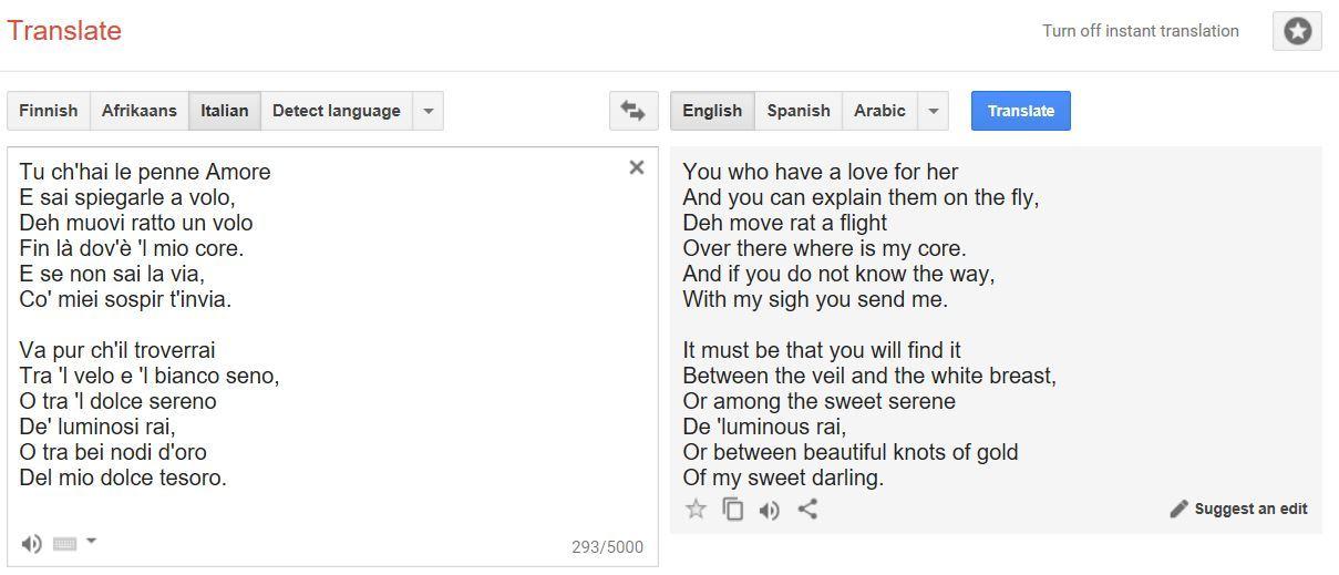 aria lyrics